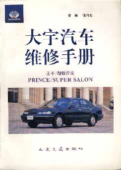 汽车图书,汽车标准,汽车名录,汽车信息,汽车行业信息资料核心网高清图片