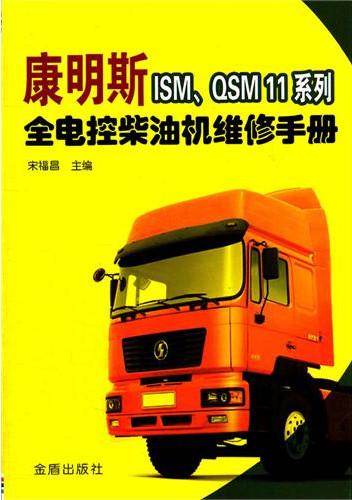 出版单位:重庆大学